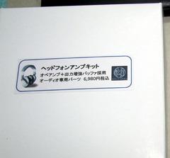 20111027002hpa.jpg