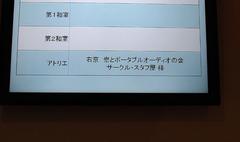 20170507001.JPG